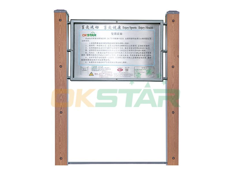 LK-G01 wpc outdoor exercise equipment Sign Board