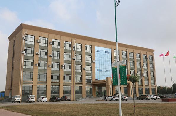 Beijing Okstar Sports Industry Co., Ltd.